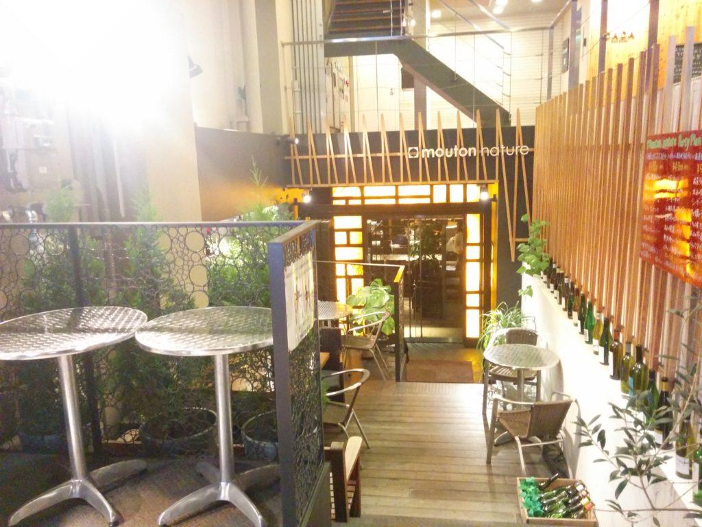 ムーントンナチュレ(mouton nature)心斎橋―落ち着いた雰囲気で自然派ワインとお肉を味わえます!